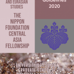 Call for Applications of NipCA Fellows 2020 (2nd Generation)!