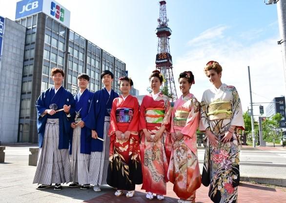 Image result for Hokkaido tradition