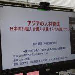 第13回「中央ユーラシアと日本の未来」公開講演会を開催しました