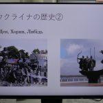第23回「中央ユーラシアと日本の未来」公開講演会を開催しました