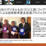 第24回「中央ユーラシアと日本の未来」公開講演会を開催しました
