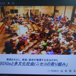 第26回「中央ユーラシアと日本の未来」公開講演会を開催しました
