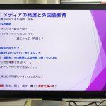 第27回「中央ユーラシアと日本の未来」公開講演会を開催しました