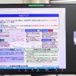 第30回「中央ユーラシアと日本の未来」公開講演会を開催しました